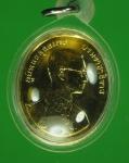 22307 เหรียญในหลวงรัชกาลที่ 9 พระราชพิธีกาญจนาภิเษก ปี 2535 กระหลั่ยทอง 5