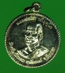22323 เหรียญหลวงพ่อวิชา วัดศรีมณีวรรณ ปี 2544 ชัยนาท กระหลั่ยเงิน 27