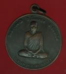 22330 เหรียญหลวงปู่ทองมา วัดสว่างทาสี ร้อยเอ็ด เนื้อทองแดง 65