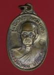 22337 เหรียญหลวงพ่อคูณ วัดบ้านไร่ นครราชสีมา รุ่นรับเสด็จ ปี 2536 เนื้อทองแดง 38