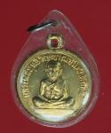22342 เหรียญหลวงพ่อฤทธิญาณ วัดทรงธรรม เพชรบุรี ปี 2509 กระหลั่ยทอง 55