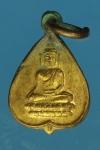 22362 เหรียญใบโพธฺิ์ พระพุทธ หลังยันต์ ไม่ทราบที่ กระหลั่ยทอง 3