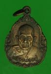 22373 เหรียญหลวงพ่อทองอยู่ วัดใหม่หนองพระองค์ ปี 2525 สมุทรสาคร 79