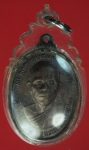 22411 เหรียญหลวงพ่อคูณ วัดบ้านไร่ นครราชสีมา รุ่นทหารเสือ 38.1