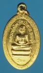 22427 เหรียญหลวงพ่อโต วัดป่าตาล ลพบุรี กระหลั่ยทอง 69