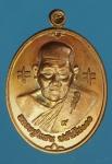 22430 เหรียญหลวงปู่แสน วัดบ้านหนองจิก บุรีรัมย์ 45