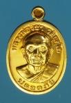 22435 เหรียญหลวงพ่อวิชา วัดศรีมณีวรรณ หมายเลขเหรียญ 1690 ชัยนาท 27