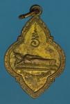 22436 เหรียญพระพุทธไสยาสน์ วัดขุนอินทประมูล อ่างทอง กระหลั่ยทอง 89