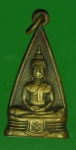 22446 เหรียญพระพุทธโสธร วัดโสธรวรวิหาร ไม่ทราบปี 25