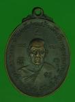 22464 เหรียญพระอาจารย์ธรรมโชติ วัดเศษไชยชาญ ปี 2518 อ่างทอง 89