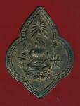 22474 เหรียญหลวงพ่อโต วัดกัลยา หลังแบบ ปี 2490 กรุงเทพ 10.5