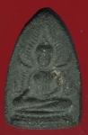 22487 พระชินราช เนื้อผงว่าน หลังยันต์ ไม่ทราบที่ 9