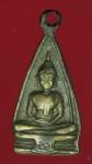 22492 เหรียญสองหน้าพระพุทธโสธร วัดโสธรวรวิหาร ไม่ทราบปี ฉะเชิงเทรา 25