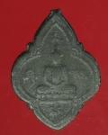 22507 เหรียญพระประธาน หลวงปู่ใจ วัดเสด็จ เนื้อตะกั่วโบราณ ปี 2494 สมุทรสาคร 79