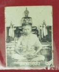 22512 รูปถ่ายหลวงพ่อผัน วัดราษฏร์เจริญ สระบุรี 81