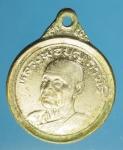 22541 เหรียญหลวงปุ่บุญ ถาวโร วัดโคกโคเฒ่า ปี 2524 สุพรรณบุรี 84