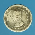22550 เหรียญกษาปณ์ในหลวงรัชกาลที่ 5 เฟื่้องหนึ่ง ไม่มี ร.ศ. เนื้อเงิน 5.1