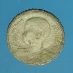 22554 เหรียญกษาปณ์ในหลวงรัชกาลที่ 8 (ตัวติดหายาก) เนื้อดีบุก 5.1