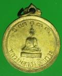 22570 เหรียญหลวงพ่อทอง หลวงพ่อแสน วัดเกาะ กระหลั่ยทอง 10.5