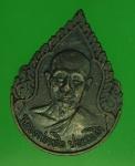 22591 เหรียญหยดน้ำหลวงปู่หลิว วัดไร่แตงทอง นครปฐม 36