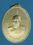 22606 เหรียญหลวงปู่ลำภู วัดใหม่อมตรส กรุงเทพ ปี 2524 เนื้ออัลปาก้า 18
