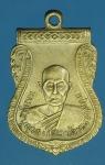 22607 เหรียญหลวงพ่อโต๊ะ วัดหนองหลุม สุพรรณบุรี 84