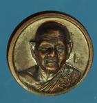 22609 เหรียญกลม หลวงปู่เจือ วัดกลางบางแก้ว นครปฐม 36