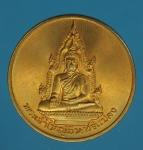 22617 เหรียญเจ้าใหญ่อินแปลง ปี 2535 อุบลราชธานี 93