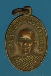 22621 เหรียญหลวงพ่อผน วัดศรีนิคม พังงา เนื้อทองแดง 51