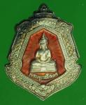 22625 เหรียญลงยาสีแดง พระพุทธโสธร วัดโสธรวรวิหาร ประจำตระกูล เนื้อเงิน 25