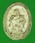 22626 เหรียญหลวงพ่อคูณ วัดบ้านไร่ นครราชสีมา เนื้อเงิน 38.1
