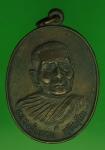 22637 เหรียญหลวงปู่แหวนสุจิณโณ วัดดอยแม่ปั่ง เชีบงใหม่ ทหารเรือจัดสร้าง 31