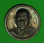 22641 เหรียญหลวงปู่เจือ วัดกลางบางแก้ว นครปฐม 36