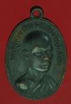 22674 เหรียญพระอาจารย์สงัด วัดพระเชตุพน ปี 2506  (อาจารย์ทิม วัดช้างไห้ ร่วมปลุก
