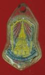 22676 หัวแหนบ งานมนัสการพระธาตุพนม 37