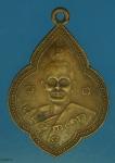22716 เหรียญดอกจิก ไม่ทราบอาจารย์ เนื้อทองแดง 3