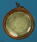 22719 เหรียญอาณานิคม สหราชอาณาจักร ปี ค.ศ. 1889 เนื้อเงิน 5.1