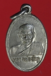 22731 เหรียญหลวงปู่ลำภู วัดใหม่อมตรส กรุงเทพ ปี 2514 (พิมพ์เล็ก) 18