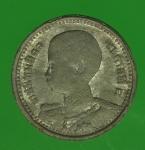 22757 เหรียญในหลวงรัชกาลที่ 8 ทรงพระเยาว์ ปี 2489 เนื้อดีบุก ราคาหน้าเหรียญ 5 สต