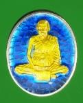 22758 เหรียญลงยาสีฟ้า หลวงปู่ชื้น วัดญาณเสน อยุธยา ปี 2545 เนื้อเงิน 50