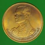 22763 เหรียญในหลวงรัชกาลที่ 9 วัดเขาชีจรรย์ จันทรบุรี 24