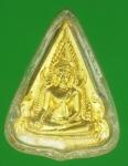 22764 พระพุทธชินราช หลังสมเด็จพระนเรศวร ครอบราชย์ 400 ปี เลี่ยมพลาสติก 54