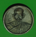 22774 เหรียญล้อแม็กซ์ หลังหนู หลวงพ่อเกษม เขมโก สุสานไตรลักษณ์ เนืื้อนวะ 70