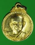 22775 เหรียญหลวงพ่อสมชาย วัดเขาสุกิม จันทบุรี พิมพ์เล็ก กระหลั่ยทอง 24