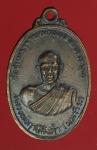 22786 เหรียญหลวงพ่อฤาษีลิงดำ หลังพระครูเวฬุคณารักษ์ วัดท่าซุง อุทัยธานี 91