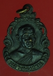 22811 เหรียญหล่อฉลุ หลวงพ่อจวน วัดหนองสุ่ม สิงห์บุรี 82