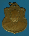 22823 เหรียญพระธรรมญาณมุนี รุ่นแรก ปี 2508 เนื้อทองแดง 69