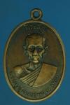 22828 เหรียญหลวงพ่อหอม วัดท่าน้ำพอง ขอนแก่น เนื้อทองแดง 23