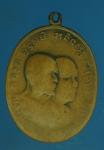 22832 เหรียญหลวงพ่อแดงหลวงพ่อเจริญ วัดเขาบันไดอิฐ เพชรบุรี สภาพใช้ 55
