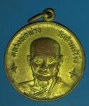 22837 เหรียญหลวงพ่อพ่วง วัดสำมะโรง ปี 2517 เพชรบุรี 55